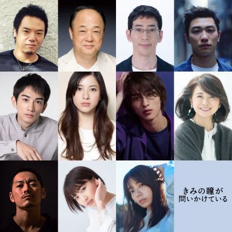 るろうに 剣心 映画 2020
