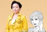4月12日スタートの『美食探偵 明智五郎』に出演する財前直見 (C)日本テレビ