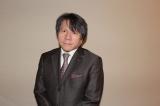 4月12日スタートの『美食探偵 明智五郎』に出演する宮崎哲弥(C)日本テレビ