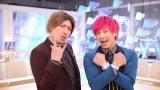 EXITがAbemaTV平日の帯ニュース番組『AbemaPrime(アベマプライム)』で報道番組MC初挑戦