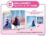 別売りの『アナと雪の女王』MovieNEXも一緒に収納できるコンプリート・ケースの付いた『アナと雪の女王2 MovieNEX コンプリート・ケース付き(数量限定)』(4000円+税)(C) 2020 Disney