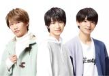 サタデープラスで新しくコーナーに出演する(左から)藤原丈一郎、嶋�ア斗亜、西村拓哉(C)MBS