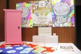 漫画『ドラえもん』愛蔵版全45巻セット (C)ORICON NewS inc.