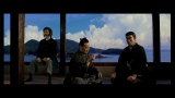 『海辺の映画館-キネマの玉手箱』より場面カット(C)2020「海辺の映画館?キネマの玉手箱」製作委員会/PSC
