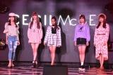 """YouTube生配信番組『ゆきぽよの""""めっかわ""""ギャル祭り!』の2部の様子 (C)ORICON NewS inc."""