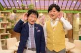 Eテレ『ウワサの保護者会』尾木ママ6年目に突入。新キャスターは小山径アナウンサー(C)NHK