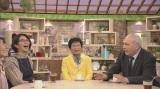 Eテレ『ウワサの保護者会』新年度初回は4月4日放送「聞いてよ!尾木ママ〜生活習慣のお悩み〜」(仮)。ゲストは、くわばたりえ、モーリー・ロバートソン(C)NHK
