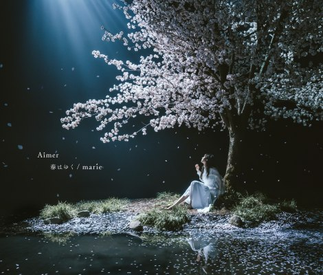 Aimer 18枚目シングル「春はゆく/marie」初回限定盤