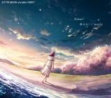 Aimer 18枚目シングル「春はゆく/marie」期間生産限定盤