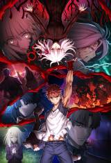 『劇場版「Fate/stay night [Heaven's Feel]」III.spring songt』第二弾キービジュアル