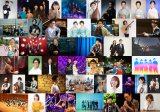 『日比谷音楽祭2020』に出演するアーティスト