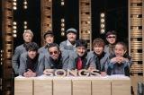4月11日放送のNHK総合『SONGS』に出演する東京スカパラダイスオーケストラ(C)NHK