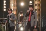 奥田民生とのスペシャルコラボで「美しく燃える森」などを披露=4月11日放送のNHK総合『SONGS』より(C)NHK