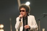 奥田民生=4月11日放送NHK総合『SONGS』で東京スカパラダイスオーケストラとコラボ(C)NHK