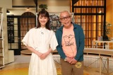 バラエティー番組『所JAPAN』に佐々木希が新加入(C)カンテレ