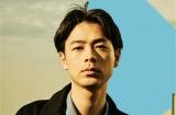 30周年特別記念フィルム「ここではないどこかで」に出演する成田凌