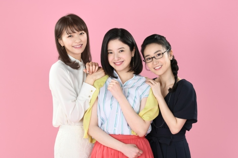 『東京タラレバ娘2020』今夏放送(左から)榮倉奈々、吉高由里子、大島優子(C)日本テレビ