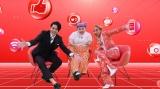 新番組『あの人が「いいね」した一般人』(3月30日スタート)スタジオMC(左から)吉村崇(平成ノブシコブシ)、渡辺直美、青山テルマ(C)テレビ朝日
