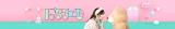 """YouTubeチャンネル「ぱるるーむ」を開設した""""ぱるる""""こと島崎遥香"""