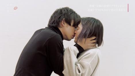 恋愛 ドラマ な 恋 が したい bang ban love
