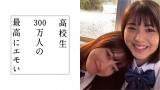 女優の橋本環奈と浜辺美波が出演する新WEB動画『「#高校生300万人の最高にエモい」 ドコモWEBムービー』