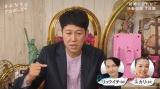 小籔千豊、妻との男前な結婚秘話