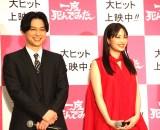映画『一度死んでみた』公開初日記念イベントに登場した吉沢亮と広瀬すず (C)ORICON NewS inc.
