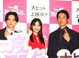 映画『一度死んでみた』公開初日記念イベントに登場した(左から)吉沢亮、広瀬すず、堤真一 (C)ORICON NewS inc.
