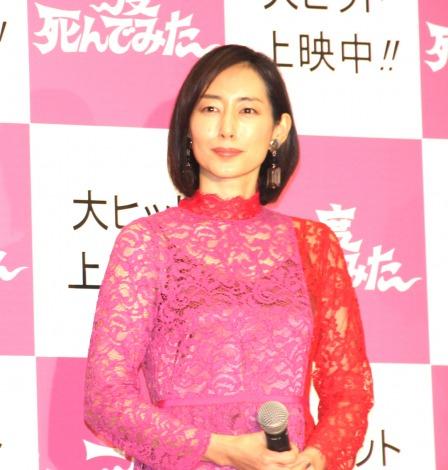 映画『一度死んでみた』公開初日記念イベントに登場した木村多江 (C)ORICON NewS inc.