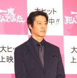 映画『一度死んでみた』公開初日記念イベント登場した堤真一 (C)ORICON NewS inc.