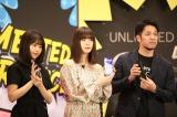 KDDI『UNLIMITED WORLD au 5G』発表会の模様