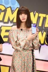 KDDI『UNLIMITED WORLD au 5G』発表会に登場した池田エライザ