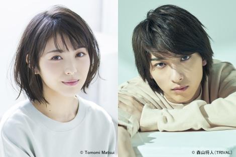 日本テレビ系連続ドラマ『私たちはどうかしている』にW主演する浜辺美波と横浜流星