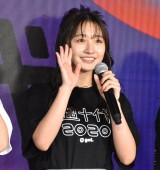 『超十代2020 デジタル』に出演したNMB48・山本彩加 (C)ORICON NewS inc.