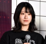 『超十代2020 デジタル』に出演したNMB48・上西怜 (C)ORICON NewS inc.