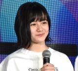 『超十代2020 デジタル』に出演した木内舞留 (C)ORICON NewS inc.