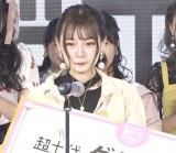 『Ms.超十代オーディション2020』グランプリを受賞した夢咲ももなさん (C)ORICON NewS inc.