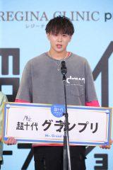 『Mr.超十代オーディション2020』グランプリを受賞した八尾航平さん