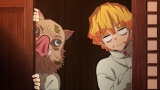 アニメ『鬼滅の刃』の場面カット (C)吾峠呼世晴/集英社・アニプレックス・ufotable