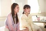 木曜劇場『アンサング・シンデレラ 病院薬剤師の処方箋』に出演する(左から)永瀬莉子、安藤美優(C)フジテレビ