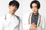TBS『アイ・アム・冒険少年』にレギュラーメンバーとして加入するSnow Man(左から)向井康二、目黒蓮