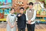 TBS『アイ・アム・冒険少年』でMCを務める(左から)川島海荷、岡村隆史、田中直樹(C)TBS