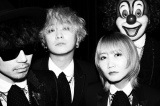 ドラマ『竜の道 二つの顔の復讐者』主題歌を担当するSEKAI NO OWARI