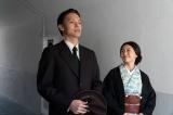 連続テレビ小説『エール』第1週・第1回より。主人公・古山裕一(窪田正孝)と妻の音(二階堂ふみ)(C)NHK