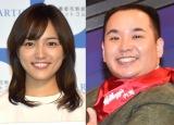 (左から)川口春奈、ミルクボーイ内海崇 (C)ORICON NewS inc.