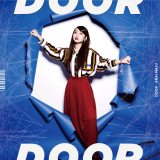 荒井麻珠 ニューシングル「DOOR」(5月5日発売・Atype)