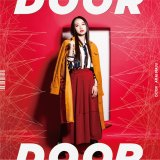 荒井麻珠 ニューシングル「DOOR」(5月5日発売・Btype)