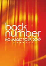 back numberライブBlu-ray/DVD『NO MAGIC TOUR 2019 at大阪城ホール』初回限定盤ジャケット