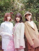 『bis』5月号に登場する日向坂46(左から)東村芽依、河田陽菜、金村美玖