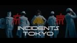 東京事変が8年ぶり新作から「永遠の不在証明」MVを解禁